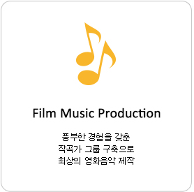 Film Music Production