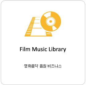 Film Music Library